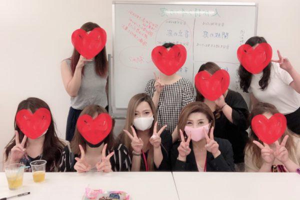東海first恋愛セミナーにご参加いただきありがとうございました♡